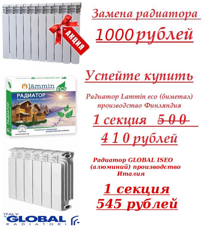 esperado_aktsiyajpg_300x223_crop_rozmiar-niestandardowy