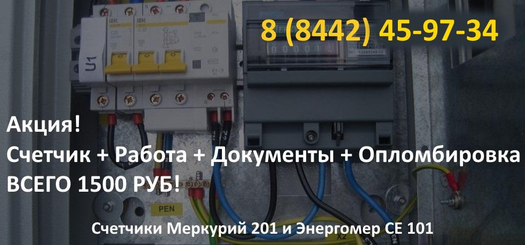 12321-1-2