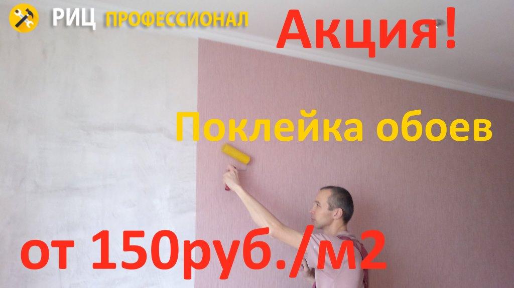 Foto-3-Poklejka-steklooboev