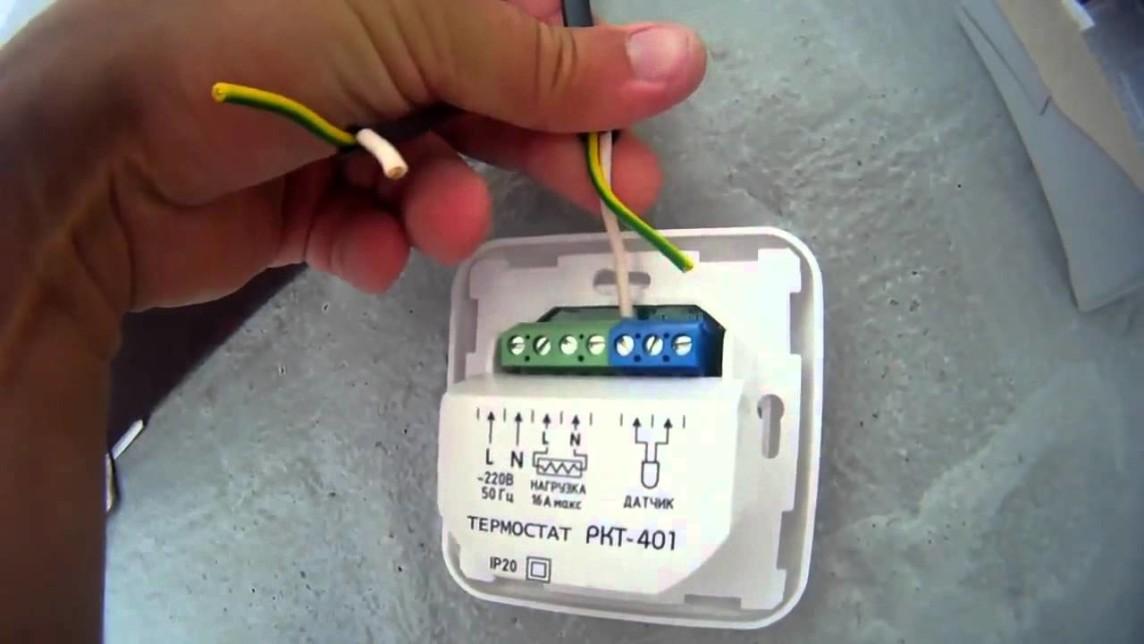 -терморегулятора-теплого-пола